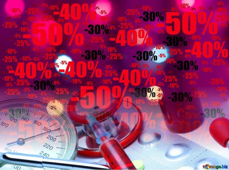 Sale offer discount template Medicine Background №15131