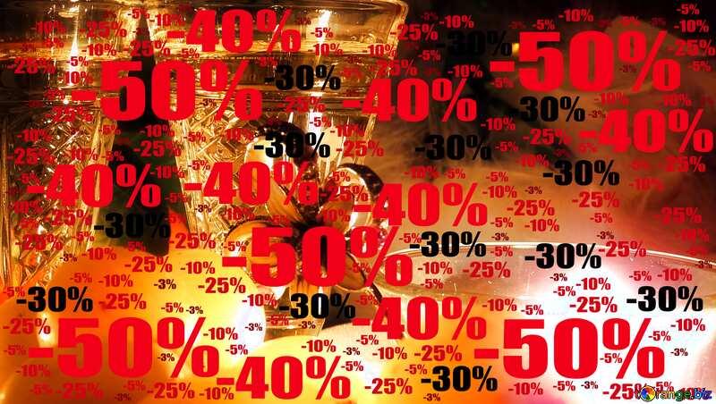 Romance wine card background light blur frame Sale offer discount template №15170