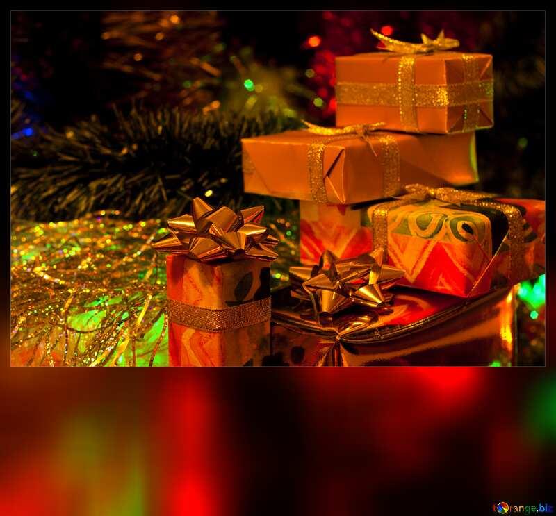 Gifts Christmas tree. Blank Card №6494