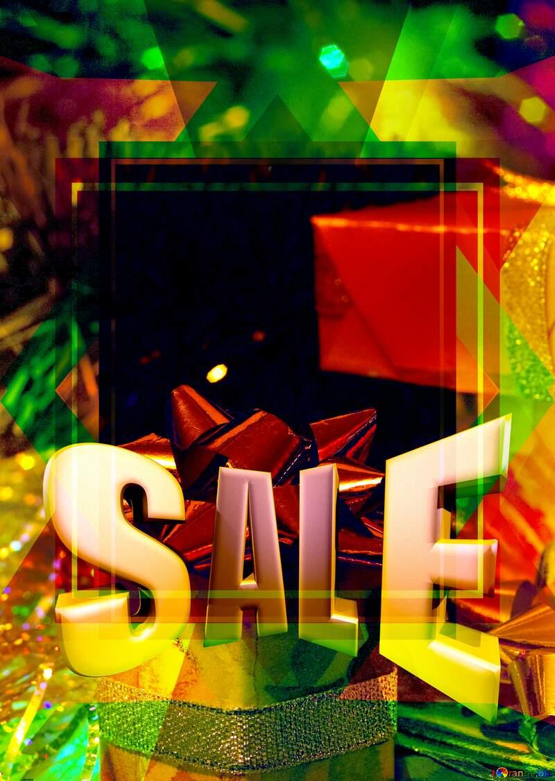 Christmas sale banner gift №6494