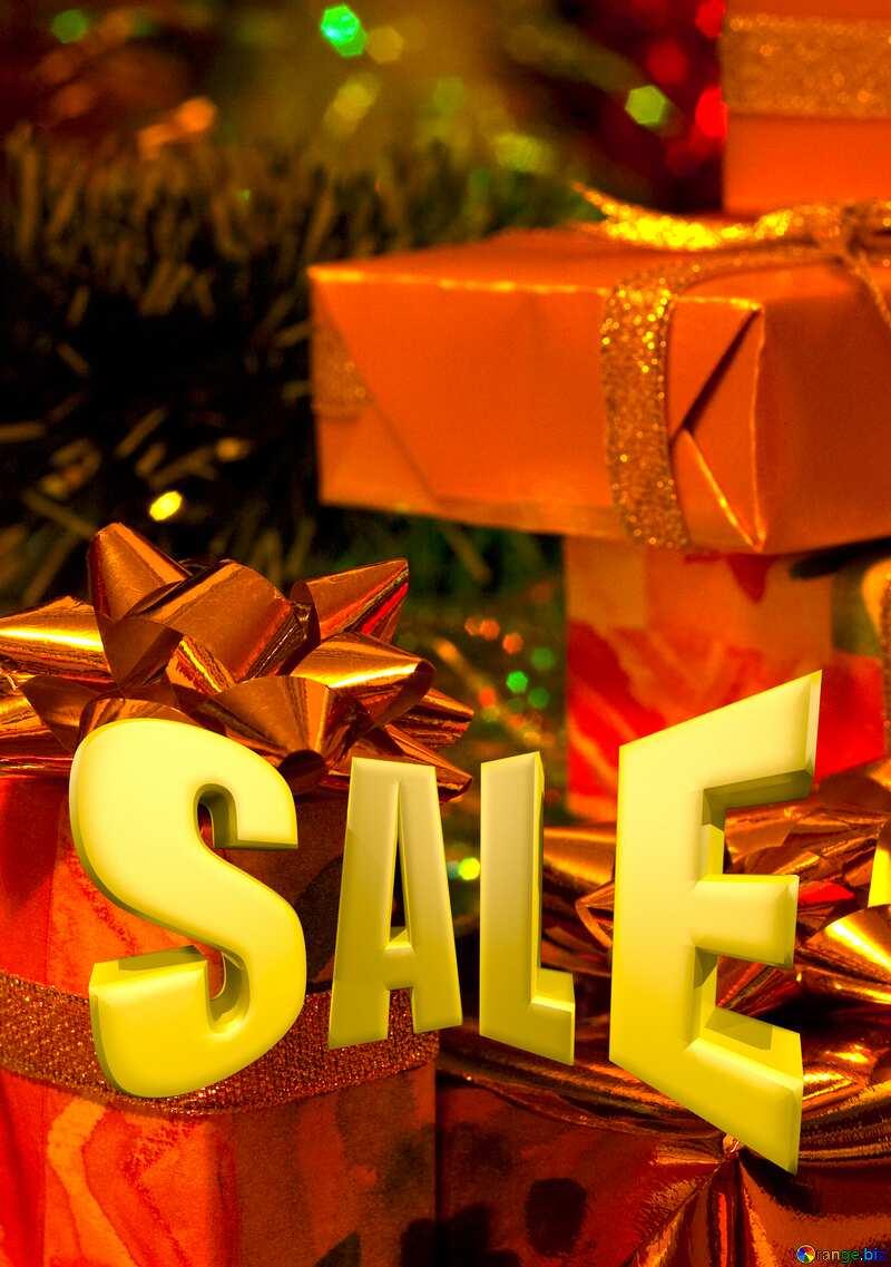Gifts Christmas Sale №6494