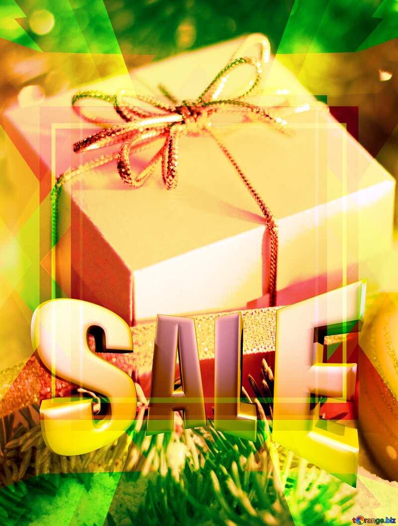 Christmas gifts sale №15365