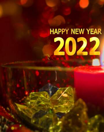 The effect of the dark. Blur frame. Fragment. Happy New Year 2020.