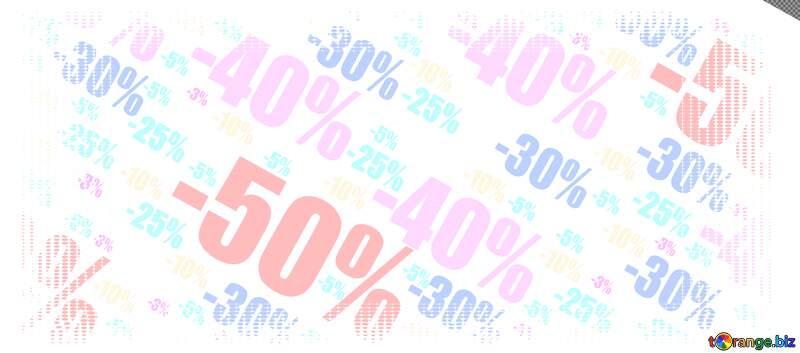 Store discount background. White frame border offset Background №51545