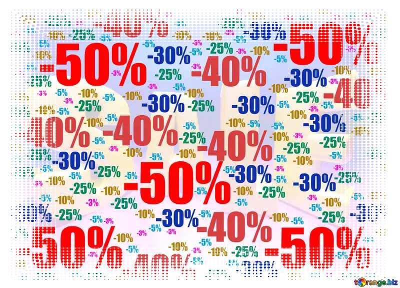 Store discount background. White frame border offset №51545