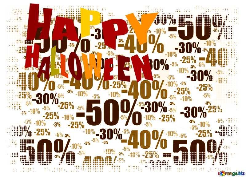 Store discount background. happy halloween White frame border offset №51545