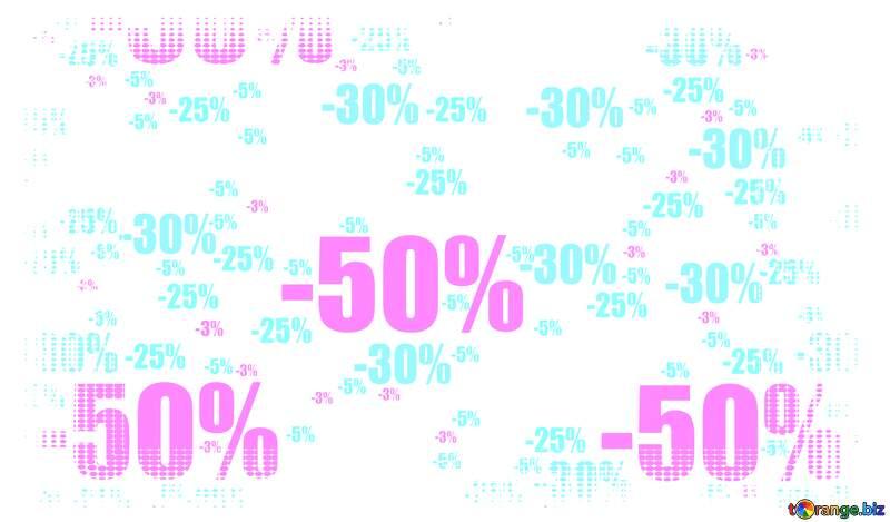 Store discount background. White frame border offset Light Background Banner №51545