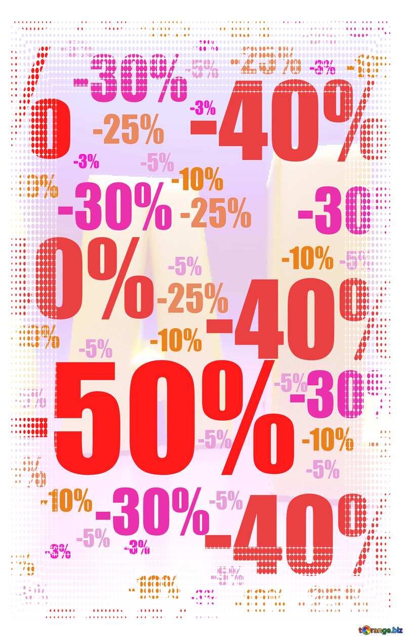 Store discount background. White frame border offset Promotion Banner Background №51545