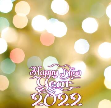 The effect of light. The effect of stained bright green. Fragment. Happy New Year 2020.