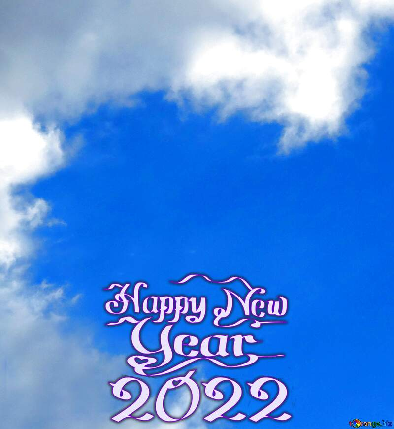 Heart of clouds happy new 2021 year №22604