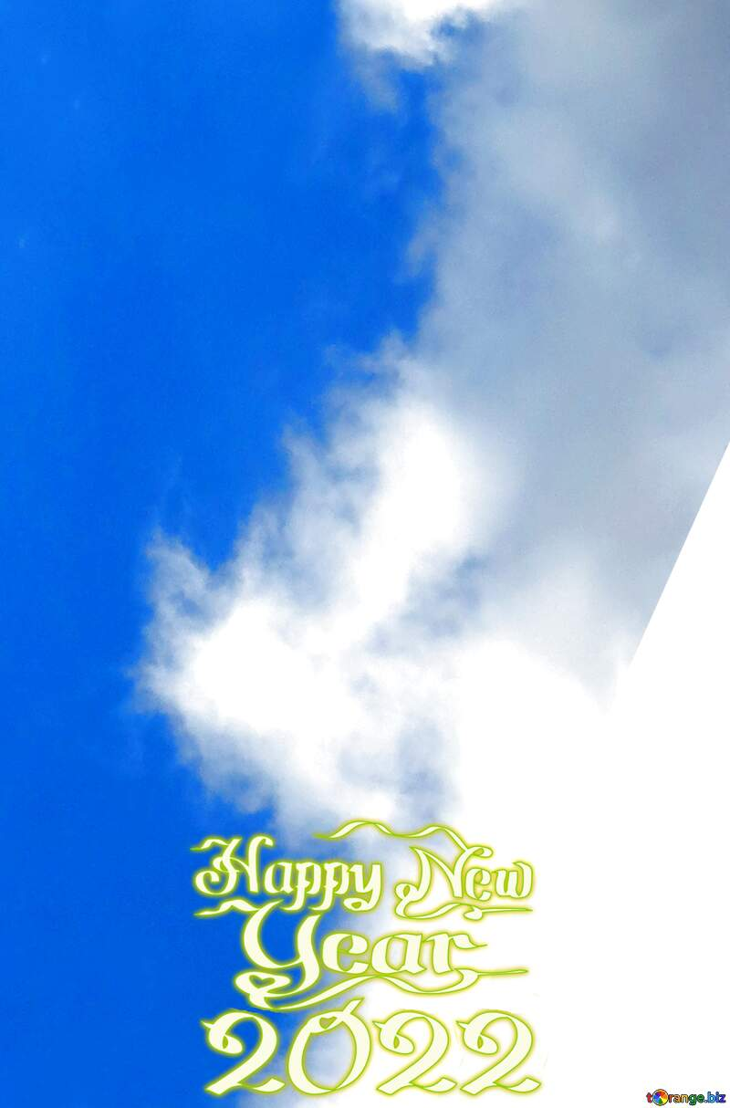 Sky  clouds happy new year 2021 №22604