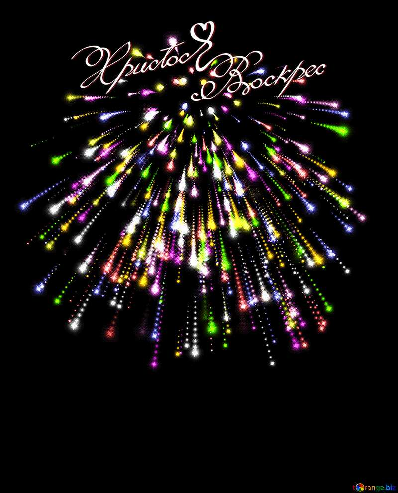 Colorful fireworks dark background №40025