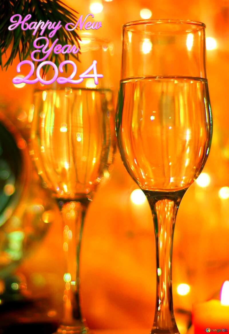 happy new year 2021 Wine Glases №24683