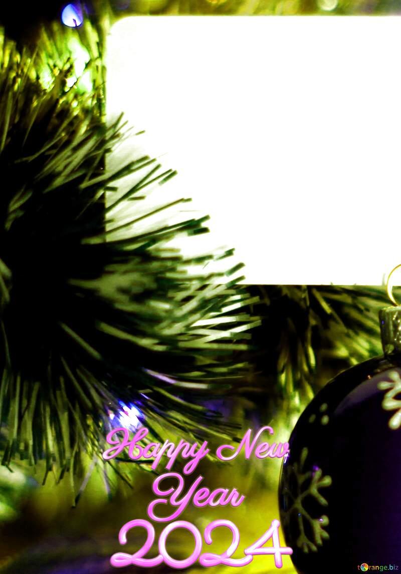happy new year  2021 invitation №37840