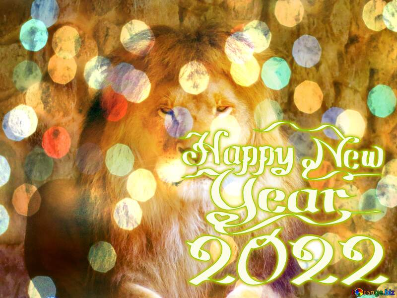 A lion new year 2021 №44974