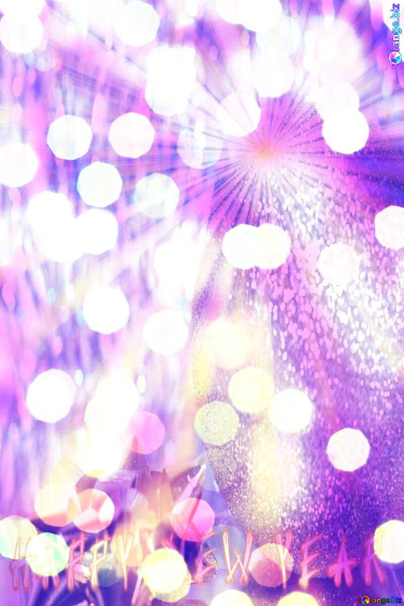 Christmas background rays card №24617