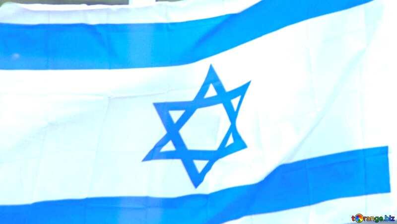 Israel flag №14752