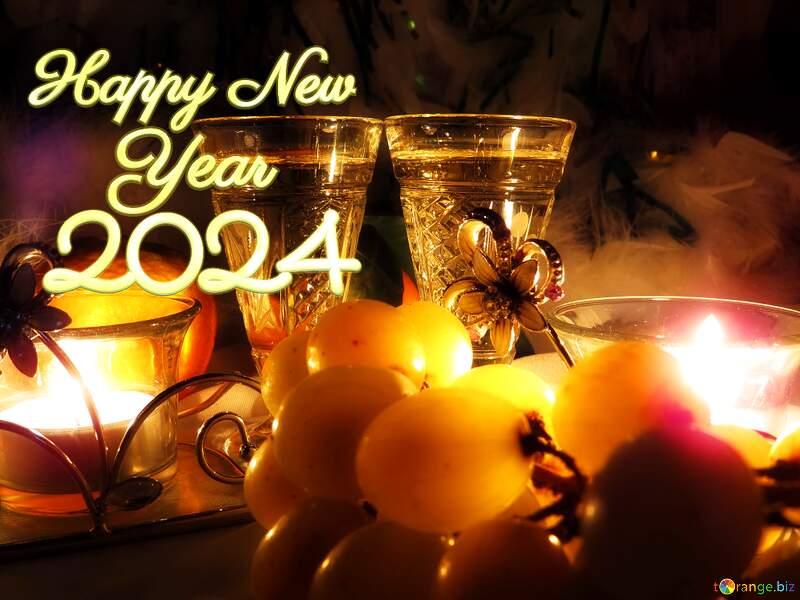 Romance happy new year 2021 №15170