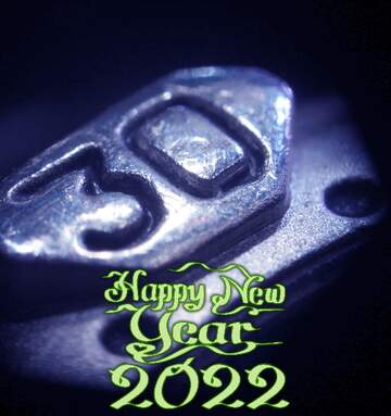 The effect of light. The effect of stained bright blue. Fragment. Happy New Year 2020.