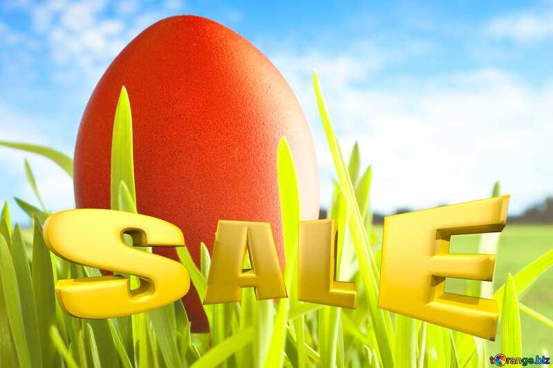 Easter Sales №8179