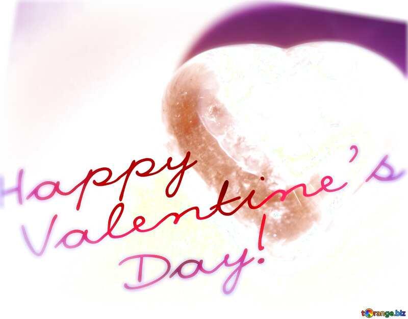 Happy Valentine`s Day blur frame card №3683