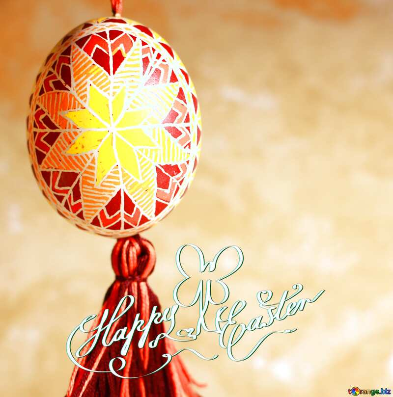 Easter happy greeting card №29360