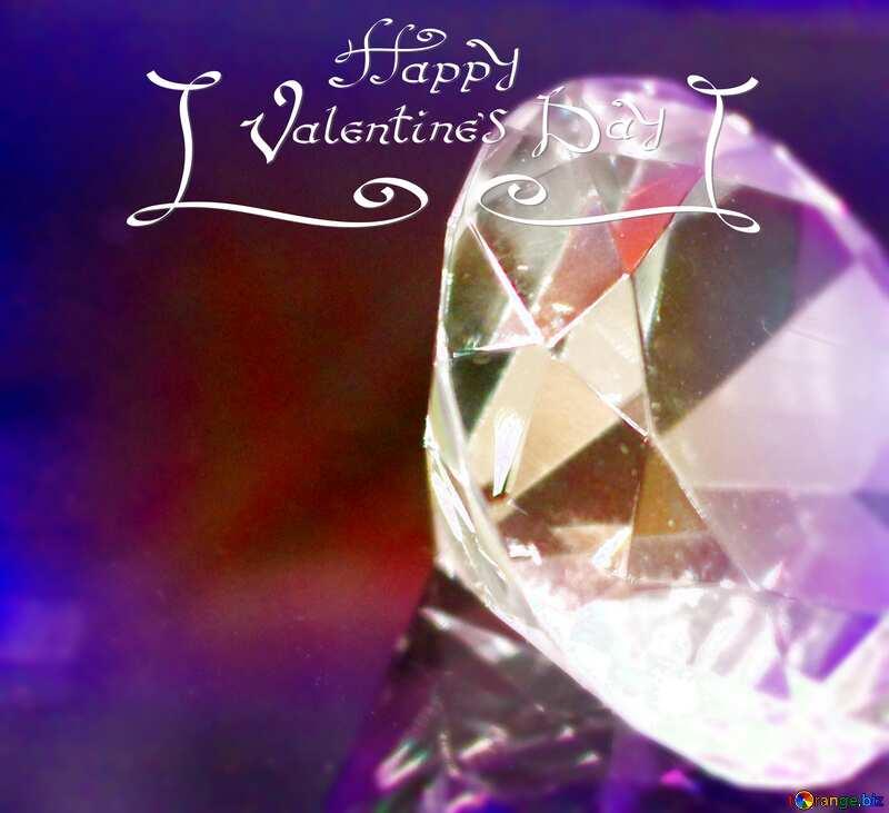 diamond happy valentines day №52795