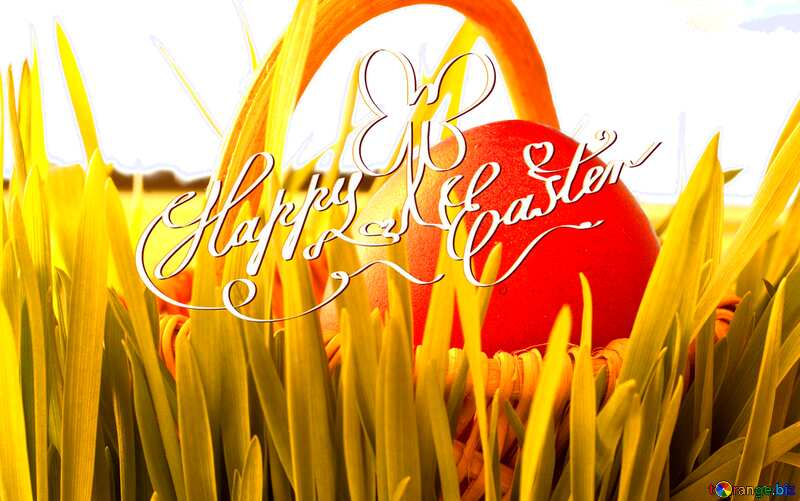 Happy Easter card №8196