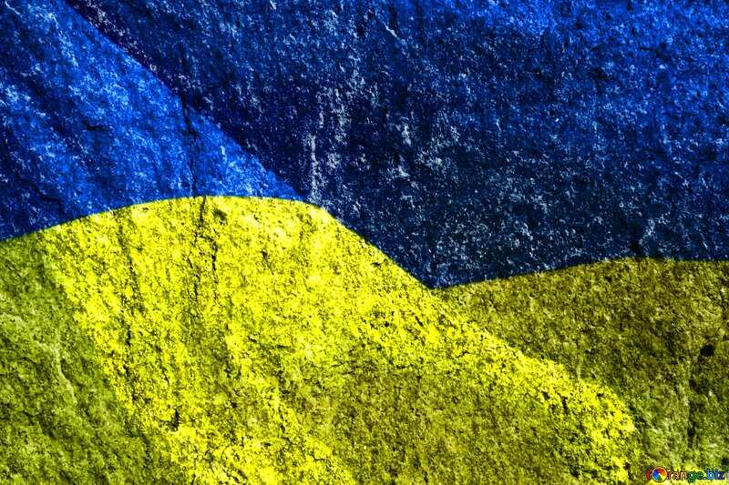 Granite. stone Ukraine flag №1301
