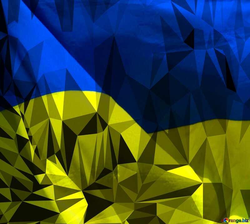 Polygon Ukraine background №51583
