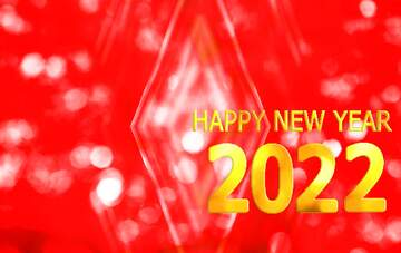 The effect of hard light. Vivid Colors. Fragment. Happy New Year 2020.