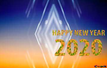 El efecto de la muy luz. Colores vivos. Fragmento. Happy New Year 2020.