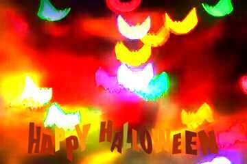 The effect of the dark. Happy halloween.