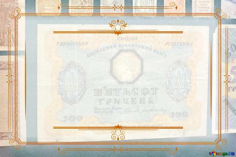 Ancient paper Vintage frame retro clip art Money Ancient №43577