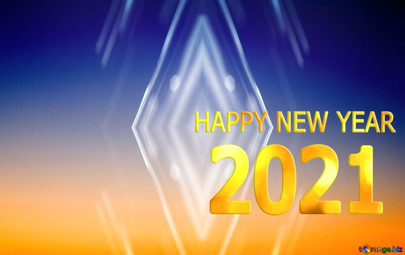 Sunset Gradient happy  new year 2021 pattern background №16062