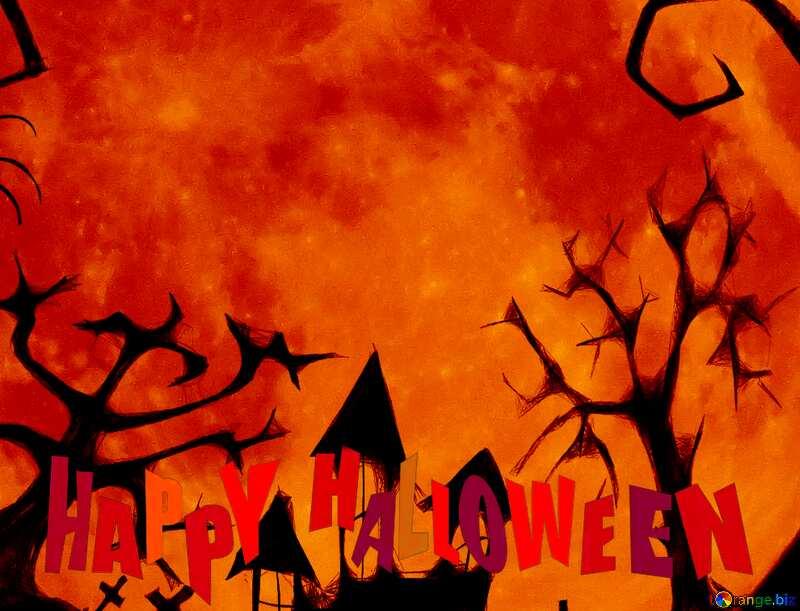 Halloween clipart happy halloween №40469