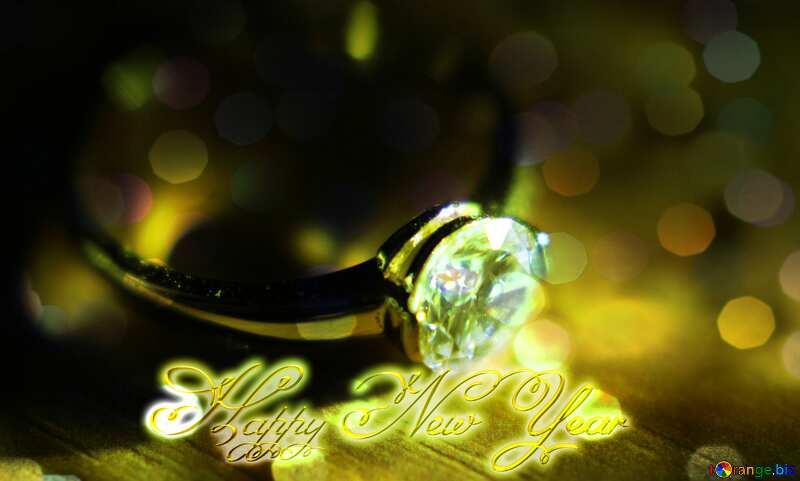 Gold diamond ring Happy New Year Inscription text №18587