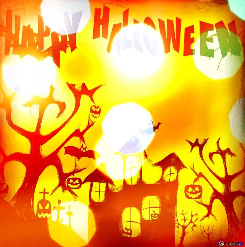 happy halloween glitter bokeh  background dark old №24617