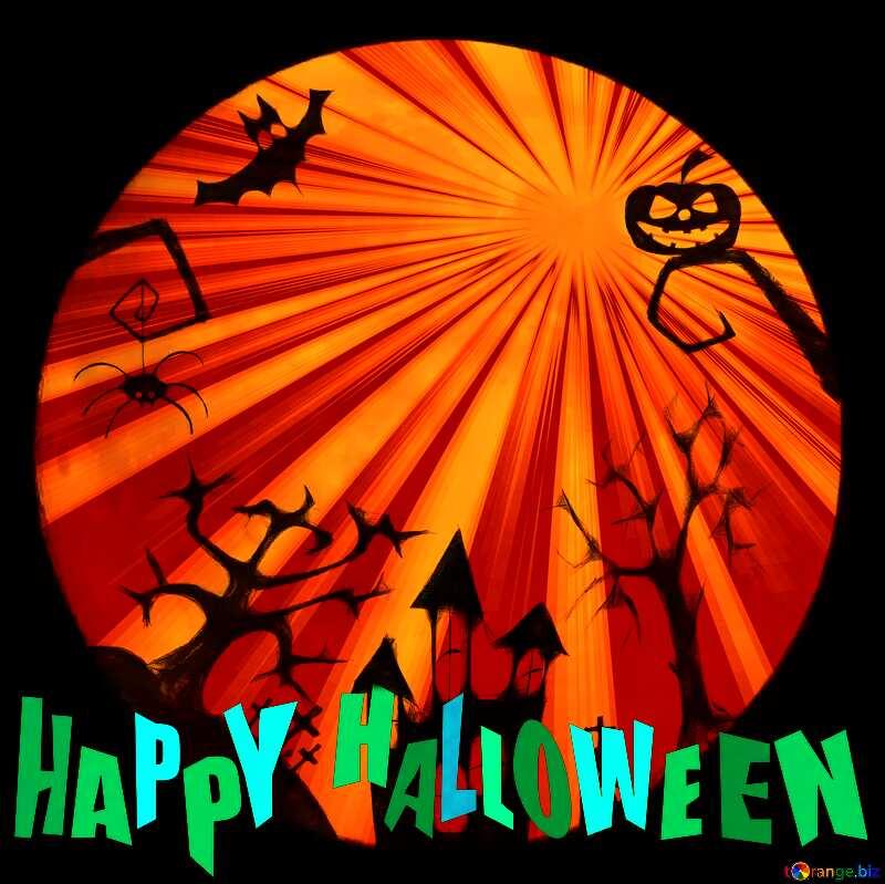 Halloween clipart Rays of sunlight happy halloween №40469