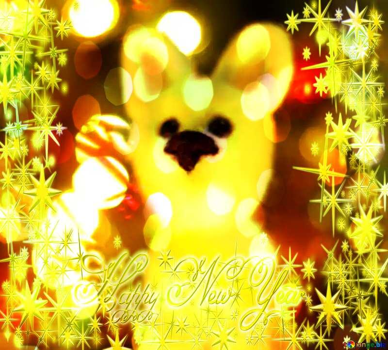 Frame gold Happy New Year stars 3d Dog №49645