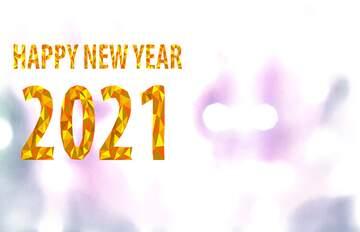 L'effetto della luce. telaio sfocatura. Frammento. Happy New Year 2020.