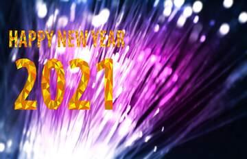 Эффект светлый. Эффект размытой рамки. Фрагмент. Happy New Year 2020.