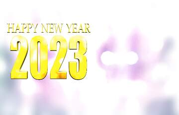 The effect of light. Blur frame. Fragment. Happy New Year 2020.