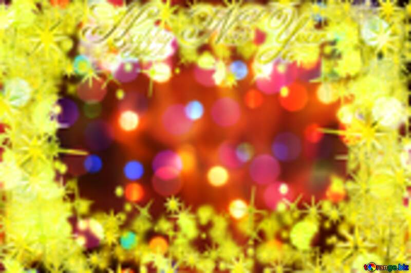 Bright background for Christmas Frame Happy New Year 3d gold stars bokeh bright Frame №24606