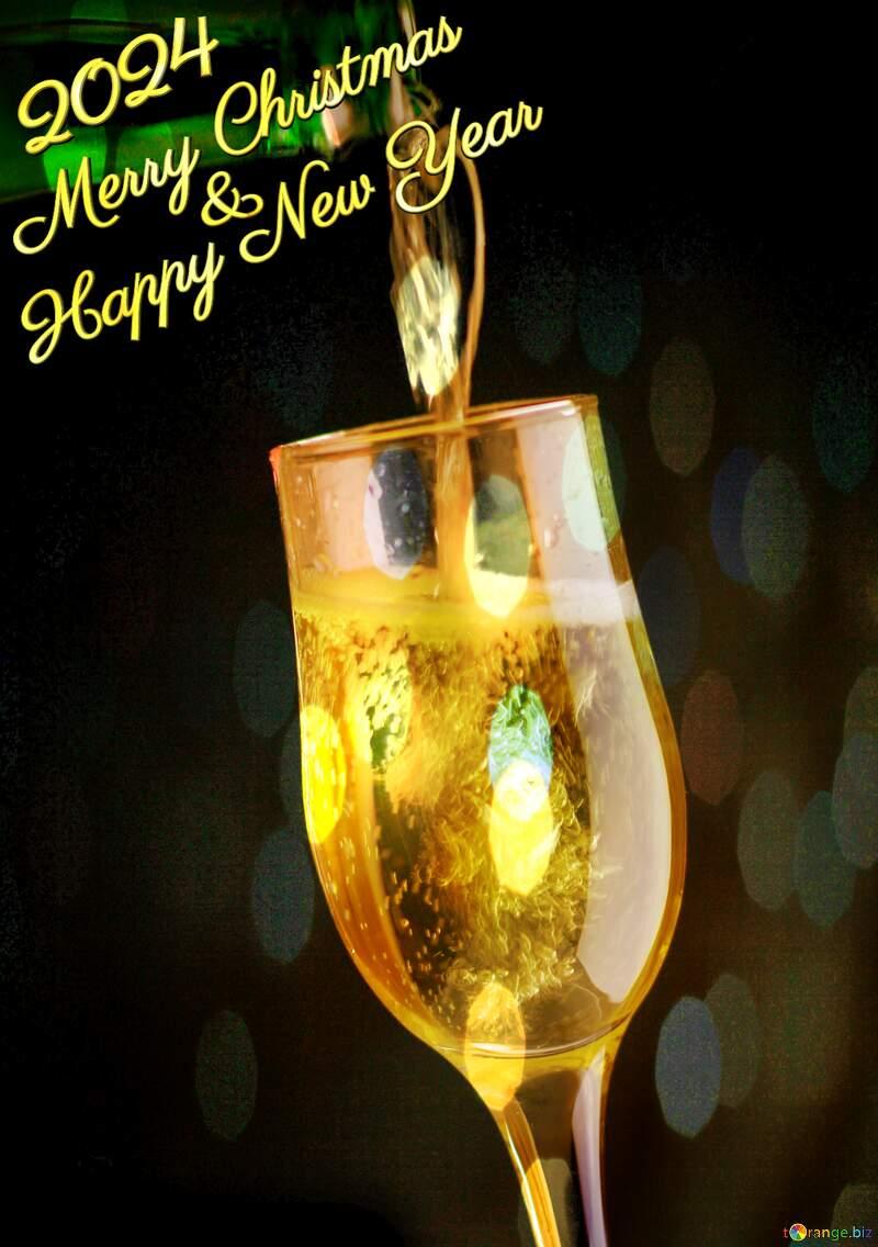 Champagne  happy new year 2021 №25750