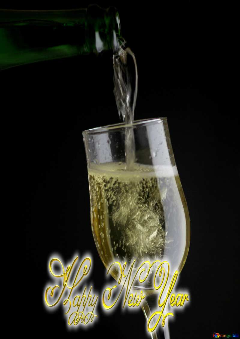 Champagne text Happy New Year №25750