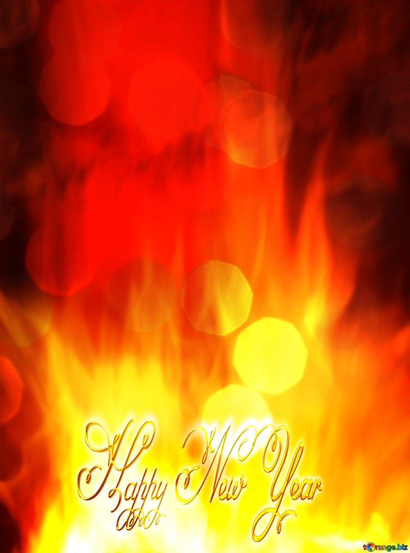 Background. Fire Wall. Happy new Year №9546
