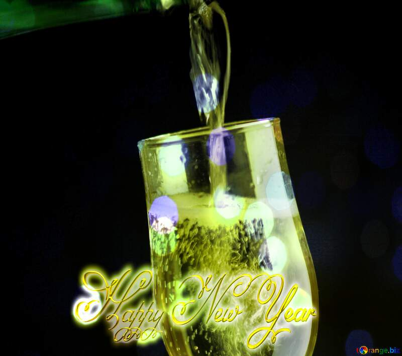 Champagne Inscription text Happy New Year gold №25750