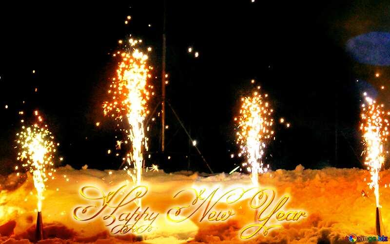 Ground fireworks volcano Happy new Year Fireworks №41341