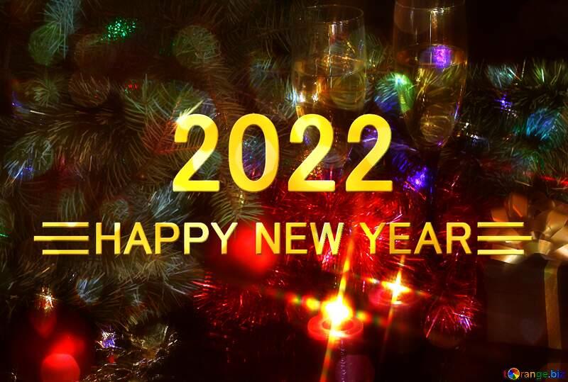 Shiny happy new year 2022 background №2745